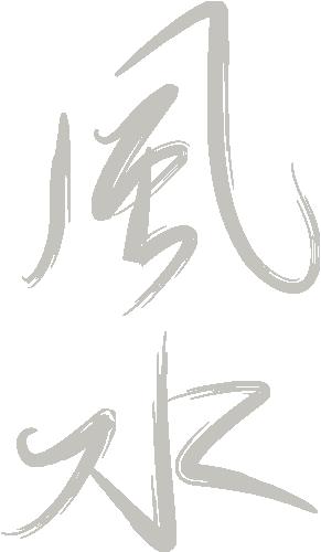 feng-shui-symbol-grau